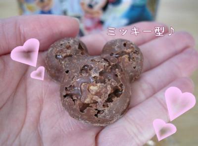 コピー ~ チョコクランチ