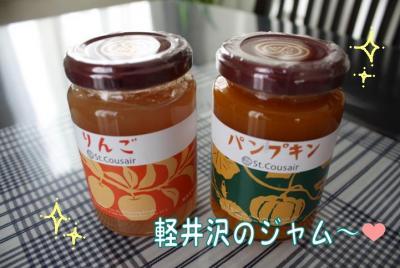 コピー (2) ~ ショコ便