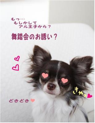 コピー (2) ~ 招待状