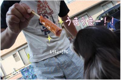 コピー (7) ~ BBQ