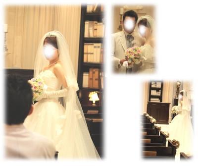 コピー (2) ~ Wedding