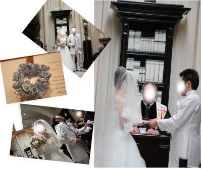 コピー (4) ~ Wedding
