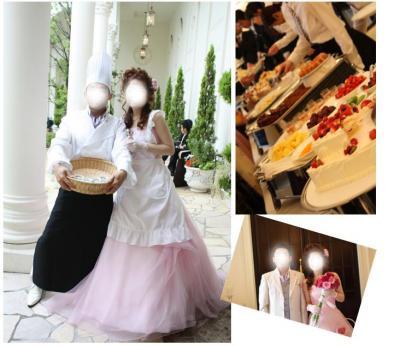 コピー (8) ~ Wedding