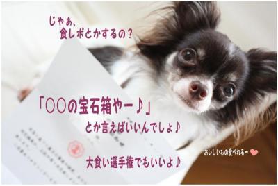 コピー (9) ~ モデル