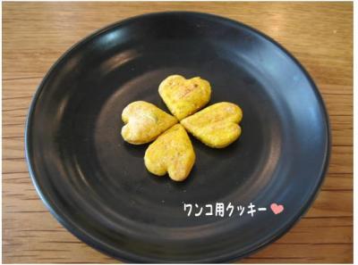 コピー (4) ~ kel