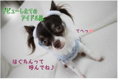 コピー (3) ~ 髪型