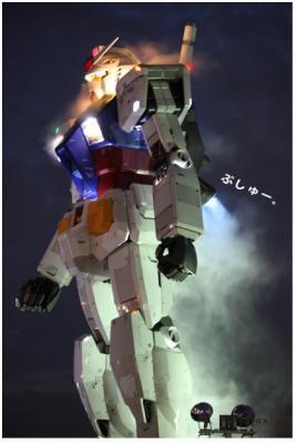 コピー (4) ~ ガンダム