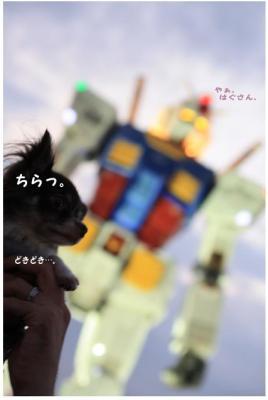 コピー ~ ガンダム