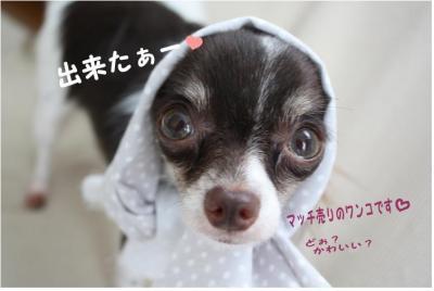 コピー (5) ~ ミシン