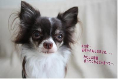 コピー (2) ~ ミシン