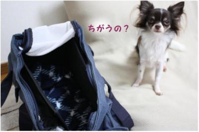 コピー (3) ~ コピー ~ ミシン2