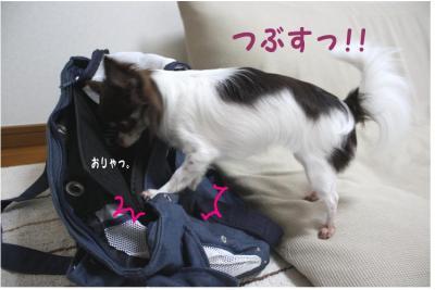コピー (2) ~ コピー ~ ミシン2