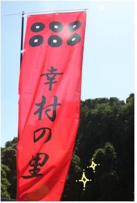 コピー (4) ~ 大阪2