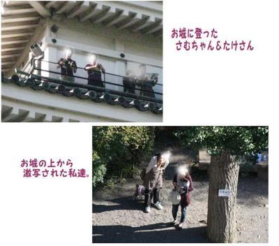 コピー (10) ~ 大阪2