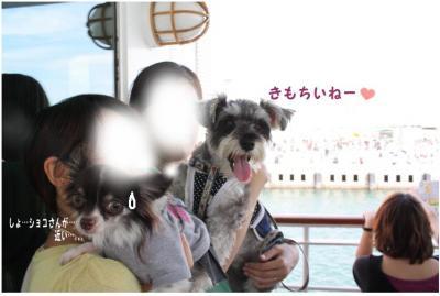 コピー (4) ~ 大阪3