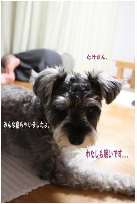 コピー (11) ~ 大阪3