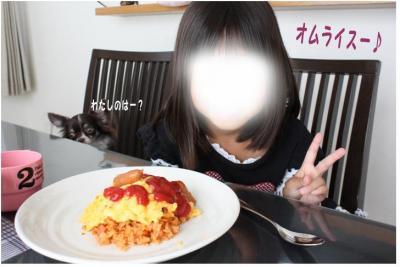 コピー (6) ~ 保育所