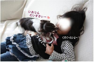 コピー (4) ~ 保育所