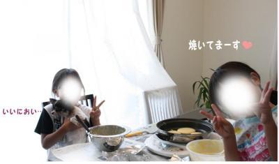 コピー (5) ~ 保育所2