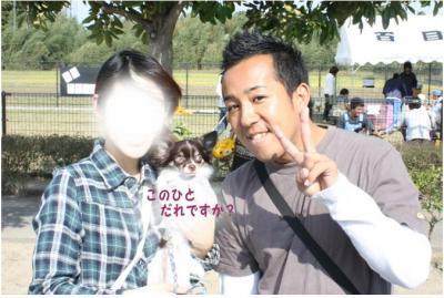 コピー (11) ~ どうめき
