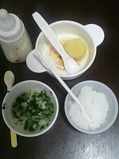 2/17 トッティLunch&Dinner