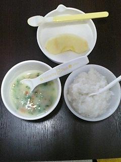 2/18 トッティLunch&Dinner