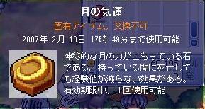 期間5日とか(