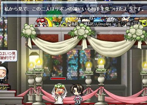 2度目の結婚(