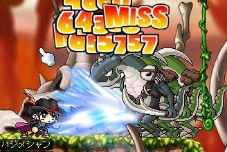 竜戦士VS竜騎士