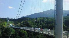 日本一高い吊り橋