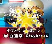 5夜連続(