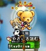 熊ーーーー
