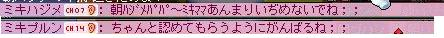 すきゃんだる(違