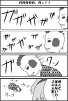 2008.11.23コピ本2
