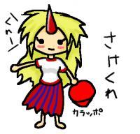 yuugi3.jpg