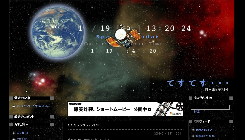 planet-earth-3c_10.jpg