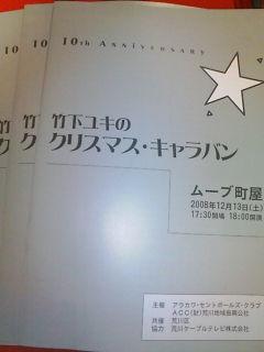 20081214011655