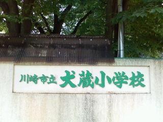 20090709205110