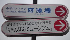 2008111002.jpg