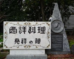 2008111901.jpg