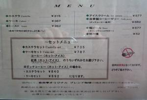 2008111904.jpg