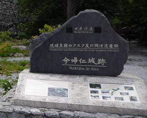2009011501.jpg