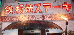 2009011802.jpg