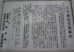 2009020402.jpg