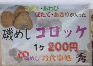 2009021804.jpg