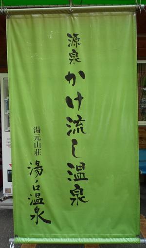 2009032508.jpg
