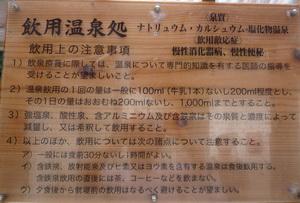2009032514.jpg