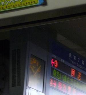 2009040201.jpg