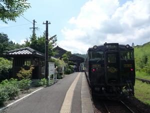 2009061904.jpg