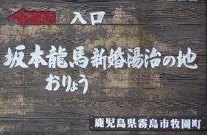 2009062101.jpg